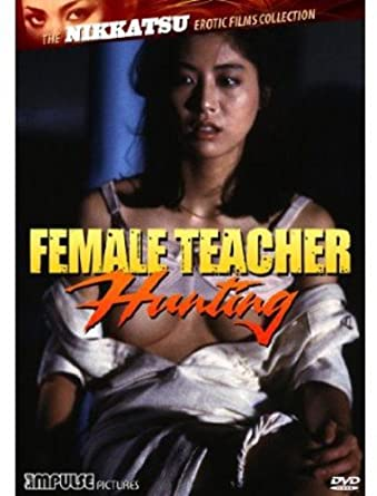 Image Unavailable Female Teacher Hunting