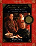 Product review for The Wisdom of the Chinese Kitchen