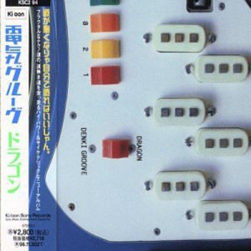 【全曲レビュー】電気グルーヴ – DRAGON