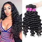 RECOOL Brazilian Loose Deep Wave Bundles 10a Virgin Hair Wet and Wavy Human Hair Extensions Natural Color Thick (14 16 18)