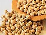 NUT Pea seeds Vegetable chickpeas Heirloom Vegetable Seeds. 100 SEEDS