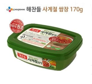 salsa coreana de soja y pimiento