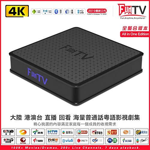 FUNTV 2019 最新三代 美國電視盒子 中文機頂盒 大陸 港澳台 直播 回看 海量普通話粵語影視劇集