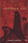Image result for chokher bali amazon book