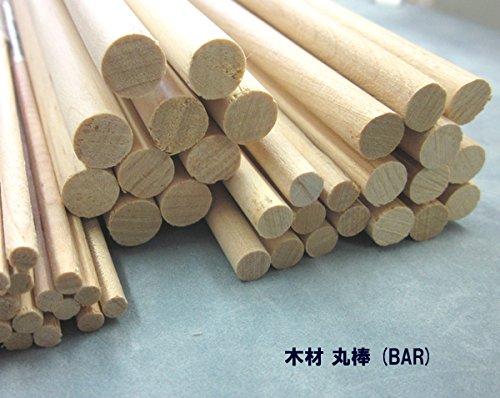 木材・丸棒(1本入り)BAR-12