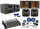 (2) Hifonics BRZ12SQD4 12' 2400w Car Subwoofers+Vented Box+BXX Amplifier+Amp Kit