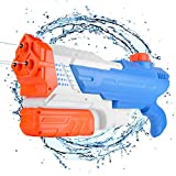 EarnM Water Gun Soaker Water Blaster 3 Nozzles High Capacity 1200CC Squirt Gun 32ft Water Pistol Water Fight Summer Toys Outdoor Swimming Pool Beach Water Toys for Kid&Adult