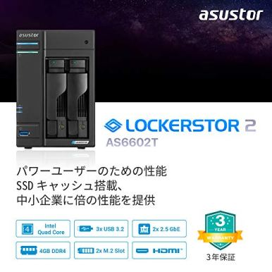 Asustor-Lockerstor-2-AS6602T-Network-Attached-Storage-20GHz-Quad-Core-Two-25GbE-Port-Two-M2-Slot-for-NVMe-SSD-Cache-Three-32USB-Port-4GB-RAM-DDR4-HDMI20a-Output-2-Bay-Diskless-NAS