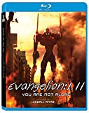 Evangelion 1.11 You Are Not Alone [Blu-ray]