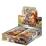 Pokemon Card Game Sun & Moon Expansion Pack Double Blaze Box