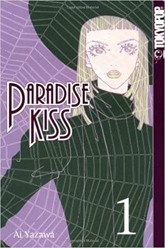 Paradise Kiss 1: Yazawa, Ai: Amazon.com.mx: Libros