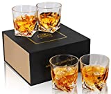 KANARS Twist Rocks Glasses With Unique Elegant Gift Box(Large, 10 Oz, Set of 4)