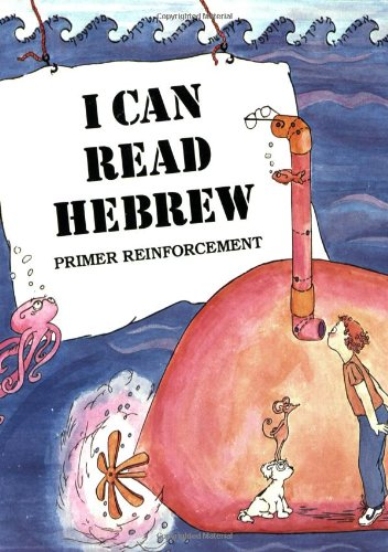 I Can Read Hebrew: Review, Practice, and Game Book (English and Hebrew Edition)