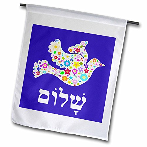 3dRose fl_58351_1 White Floral Dove of Peace with Hebrew Shalom Text-Flowery-Flowers-Jewish-Judaism Garden Flag, 12 by 18-Inch