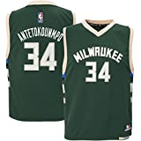 Outerstuff Giannis Antetokounmpo #34 Milwaukee Bucks Youth Road Jersey Green (Youth Small 8)