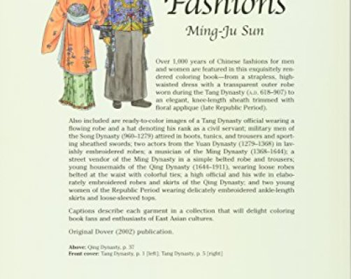 Top 10 Best Antique Chinese Textiles