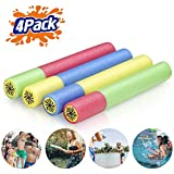 Creatck Water Gun, 4 Pack Water Guns for Kids Soft Foam Water Blaster Summer Pool Toys for Child Adults - Family Game Expert (Ramdon Color Handle)
