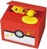 Itazura New Pokemon-Go inspired Electronic Coin Money Piggy Bank box Limited Edition (Pickachu Coin Bank)