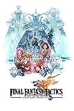 Final Fantasy CGC Huge Poster Tactics PS1 PS2 PSP Vita Nintendo DS GBA - FTA010 (16' x 24' (41cm x 61cm))