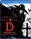 Vampire Hunter D: Bloodlust [Blu-ray]
