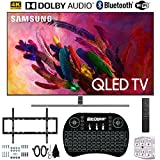 Samsung QN55Q7FNA 55' Q7FN QLED Smart 4K UHD TV (2018 Model) + Slim Flat Wall Mount Ultimate Bundle + Wireless Keyboard Smart Remote w/Touchpad + SurgePro 6-Outlet Surge Adapter w/Night Light