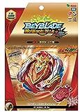 Beyblade Burst Chouzetsu Starter B-129 Cho Super Z Achilles.00.Dm Beyblades Stater Set