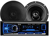 BOSS Audio 638BCK Car Stereo Package - Single Din, Bluetooth, (No CD/DVD) MP3/USB/WMA AM/FM Radio, 6.5' 2 Way Full Range Speakers