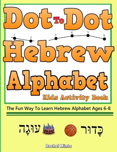 DOT-to-DOT Hebrew Alphabet Letters (Aleph-Bet) - Kids Activity Book: The Fun Way To Learn Hebrew Alphabet Letters