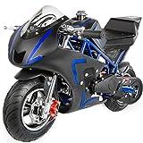 XtremepowerUS 40CC 4-Stroke Gas Power Mini Pocket Motorcycle Ride-on (White)