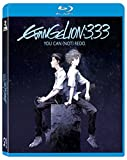 Evangelion 3.33 - You Can (Not) Redo [Blu-ray]