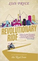 revolutionary-ride-by-lois-pryce