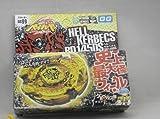Takara Tomy BD145DS  Beyblades Japanese Metal Fusion Battle Top Starter