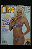 Playboy Lingerie, July/August 2004 (LaTasha Marzolla Rocks as the 2004 Model of the Year)
