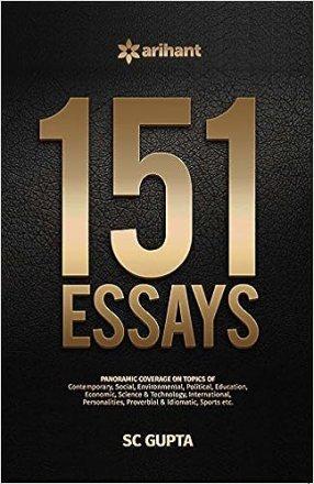 151 essay for upsc exam