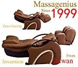 Massagenius Massage Chair - 1488 Dual Recline 3D Shiatsu