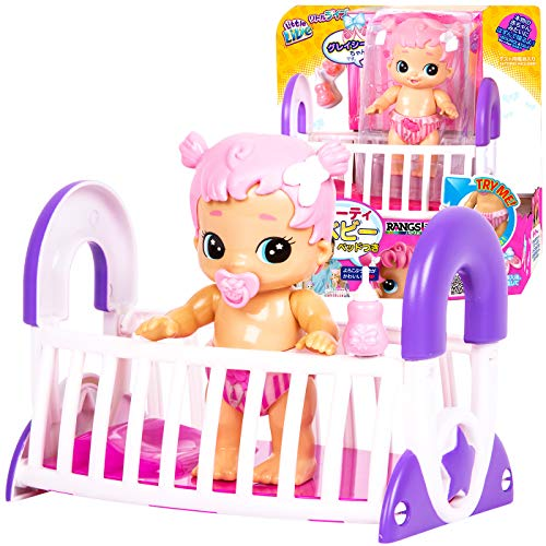 Little Live Bizzy Bubs Bouncing Baby Gracie – LOW PRICE