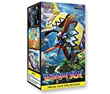 Pokemon Cards Sun & Moon Expansion Pack 'Sunlight of Alora' Booster Box 30 Pack (Korean Ver)