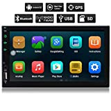 EinCar Android 6.0 Car Stereo Radio Double Din Bluetooth GPS Navigation Quad Core, Support Mirror Link, WiFi, Backup Camera in, USB SD, 7 inch 5 Point Touch Screen,External Mic,Remote Control