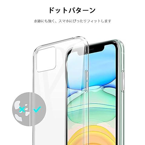 iPhone 11 ケース SHINEZONE 透明 高品質TPU 耐衝撃 落下防止 防指紋 全面保護カバー(iPhone 11 クリア)