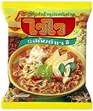 GALHAM's Vegetarian - Wai Wai - 60 g Thai Vegetarian Tom Yum Flavour Healthy <a href='http://myinfoweb.com/health/healthy-foods/' target='_blank' data-recalc-dims=