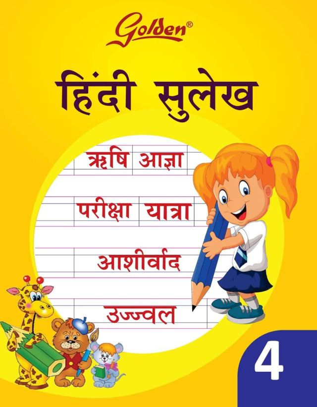 Golden Hindi Sulekh for Class- IV : New Age Editorial Team: Amazon