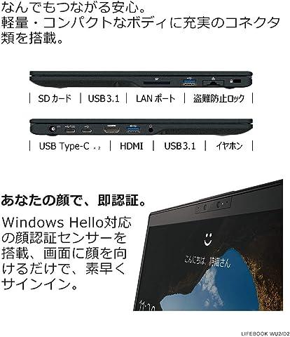 【公式】 富士通 ノートパソコン FMV LIFEBOOK UHシリーズ WU2/D2 (Windows 10 Home/13.3型ワイド液晶/Core i5/8GBメモリ/約128GB SSD/Office Home and Business 2019/アーバンホワイト)AZ_WU2D2_Z225/富士通WEB MART専用モデル