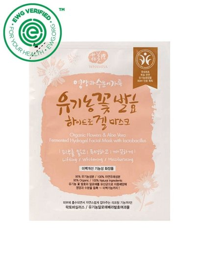 This is one of the best Korean sheet masks that you need to try!