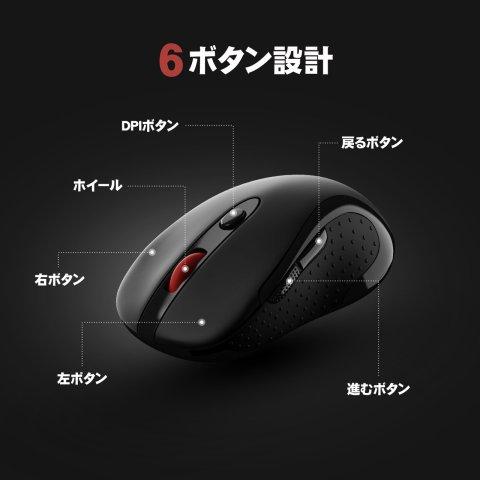 Qtuo 2400DPI ワイヤレスマウス 6ボタン