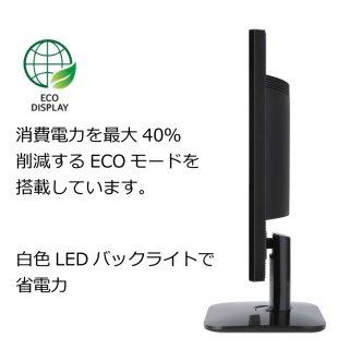 Acer KA220HQbid ECOモード