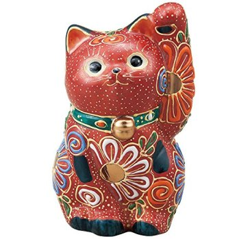 Japanese Maneki Neko Right Hand Lucky Cat Mori Kutani Ceramic