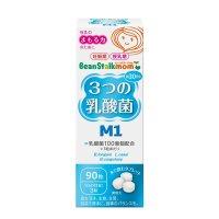 3つの乳酸菌M1 90粒/ビーンスターク・スノー