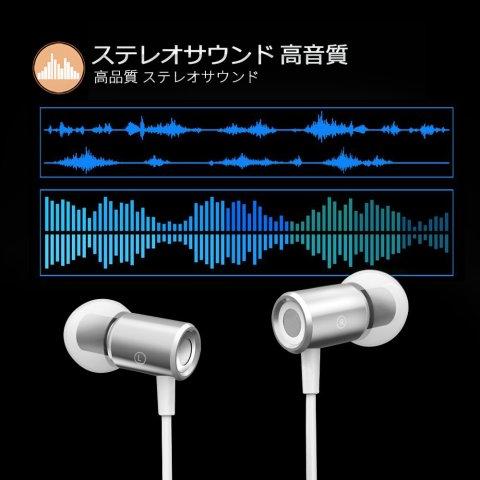 イヤホン,【Tenfly】高音質 カナル型イヤホン マグネット式 超軽量 密閉型 2色選択(白)