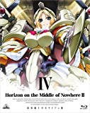 境界線上のホライゾンII [Horizon on the Middle of Nowhere II] IV (初回限定版) [Blu-ray]