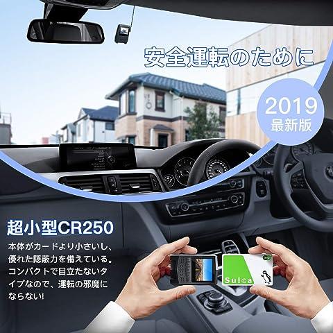 小型ドライブレコーダー 高画質 170度広角 ドラレコ 1080PフルHD 駐車監視 Gセンサー ループ録画 動体検知 上書き機能 高速起動 緊急録画 車載カメラ 日本語説明書 13ヶ月保証 CR250